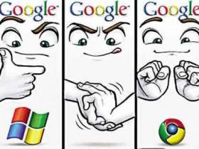 谷歌终退中国内地,Android市场将受影响