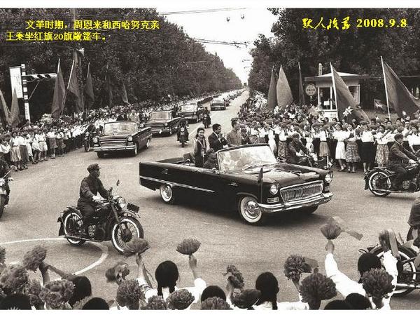 中国第一车——红旗轿车的由来